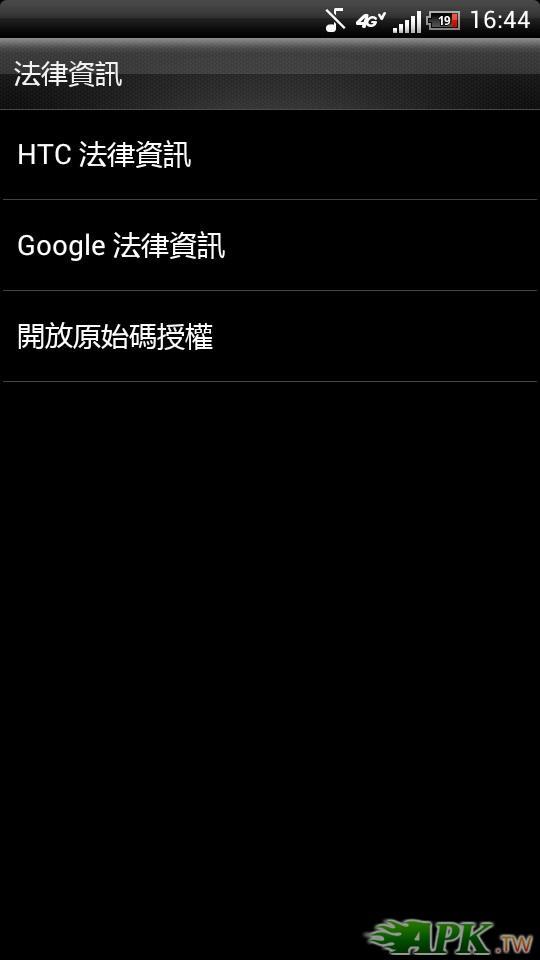 2012-06-01_16-44-35.JPG