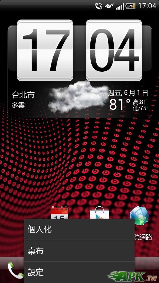 2012-06-01_17-04-54.JPG
