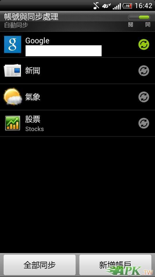 2012-06-01_16-42-17.JPG