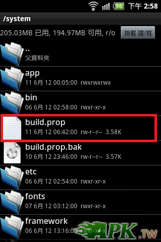 screenshot_2012-06-11_1458.png