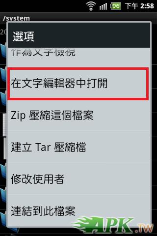screenshot_2012-06-11_1458_1.png