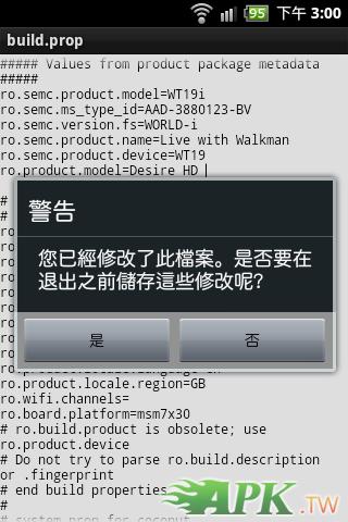 screenshot_2012-06-11_1500.png