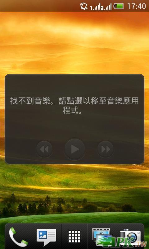 2012-06-12_17-40-54.JPG
