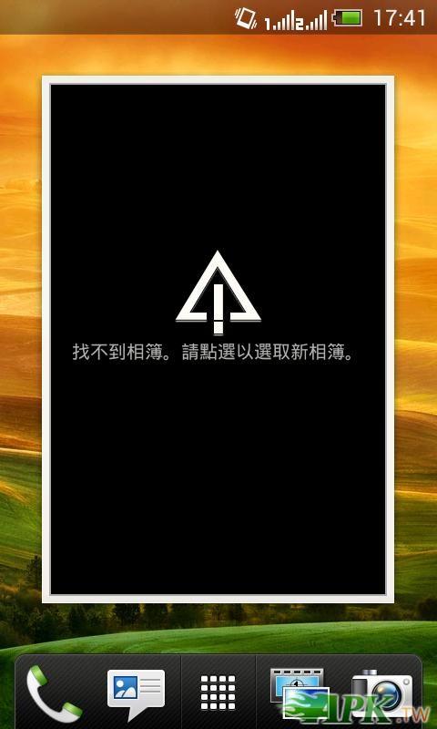 2012-06-12_17-41-01.JPG