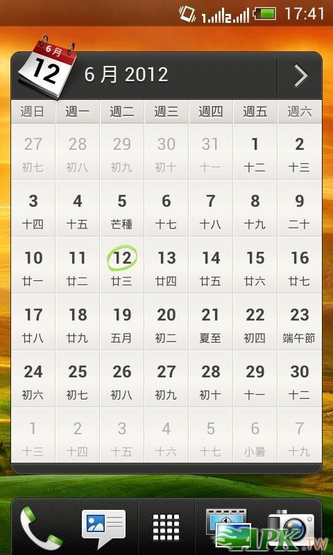2012-06-12_17-41-13.JPG