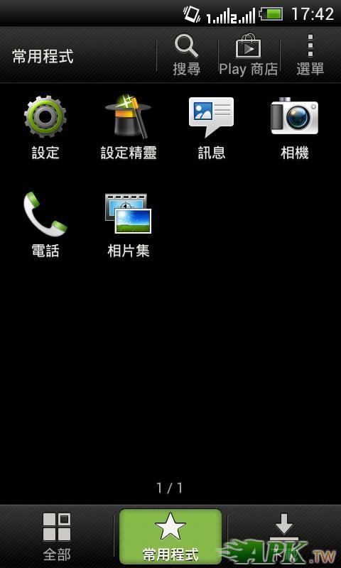2012-06-12_17-42-01.JPG