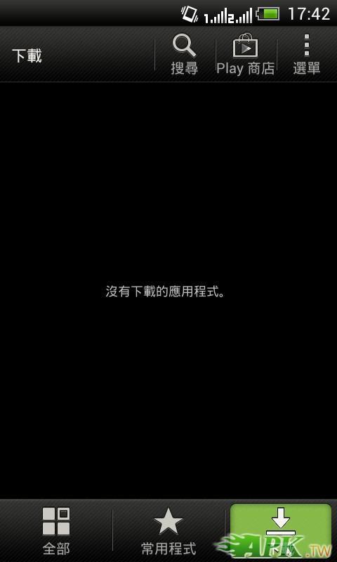 2012-06-12_17-42-07.JPG