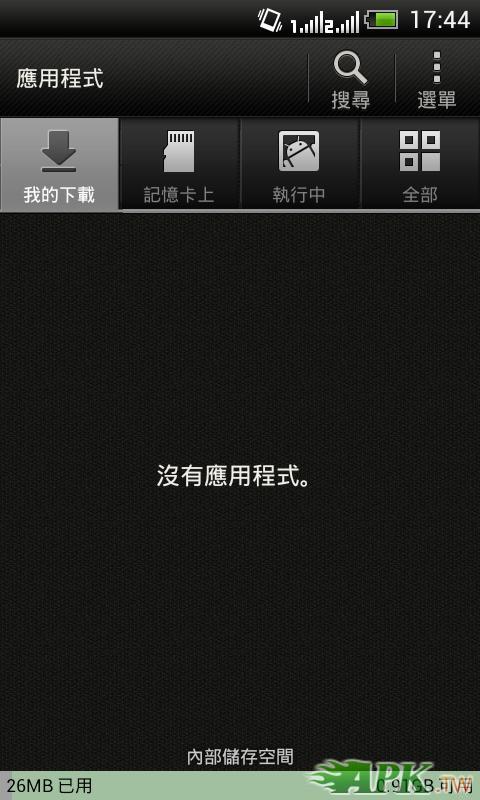 2012-06-12_17-44-45.JPG