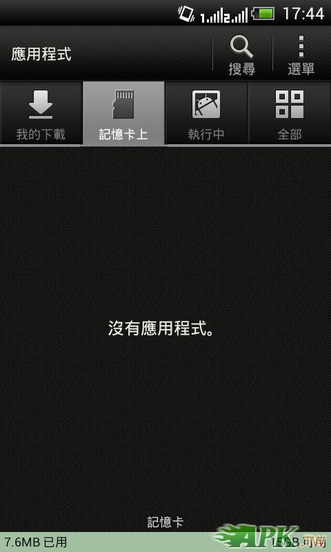 2012-06-12_17-44-53.JPG
