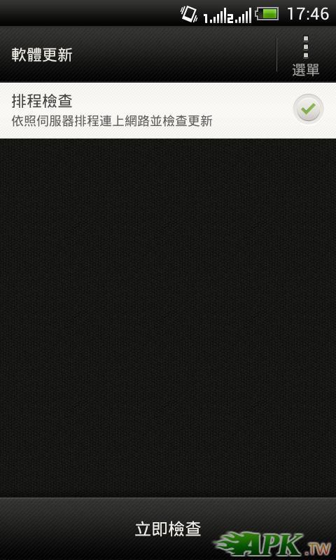 2012-06-12_17-46-48.JPG