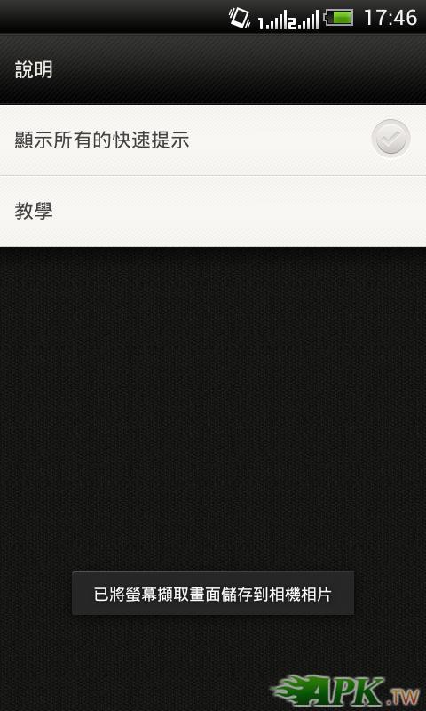 2012-06-12_17-46-53.JPG