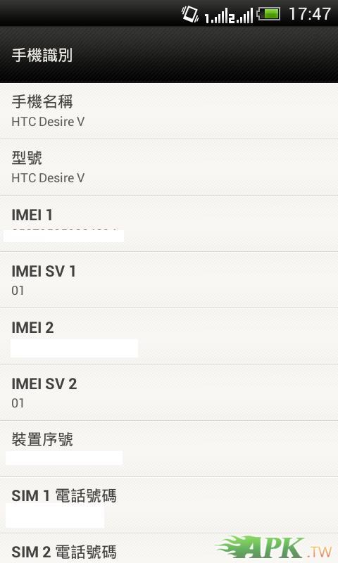 2012-06-12_17-47-12.JPG