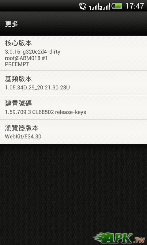 2012-06-12_17-47-52.JPG