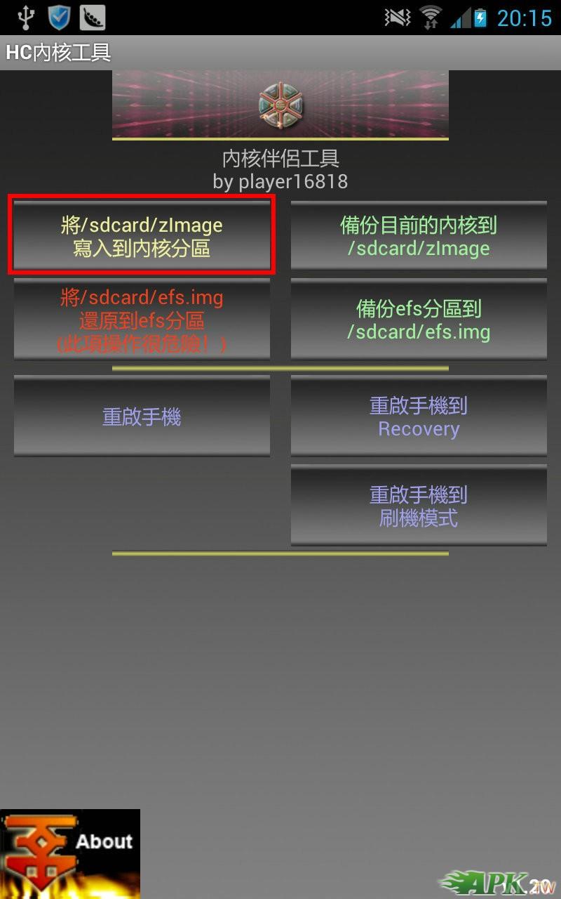K-tool圖.jpg