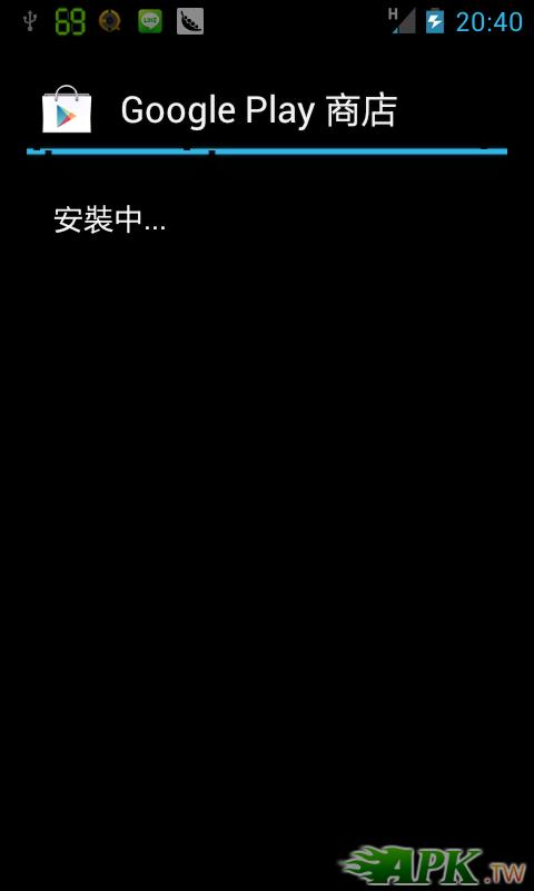 豌豆荚截图20120618204045.png