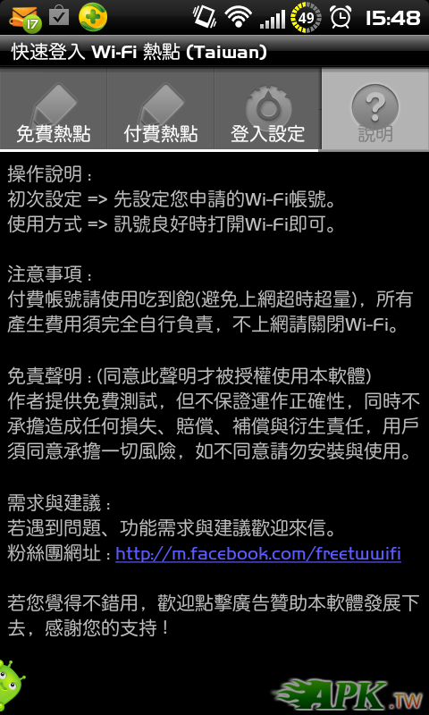 2012-06-22_15-48-14.png