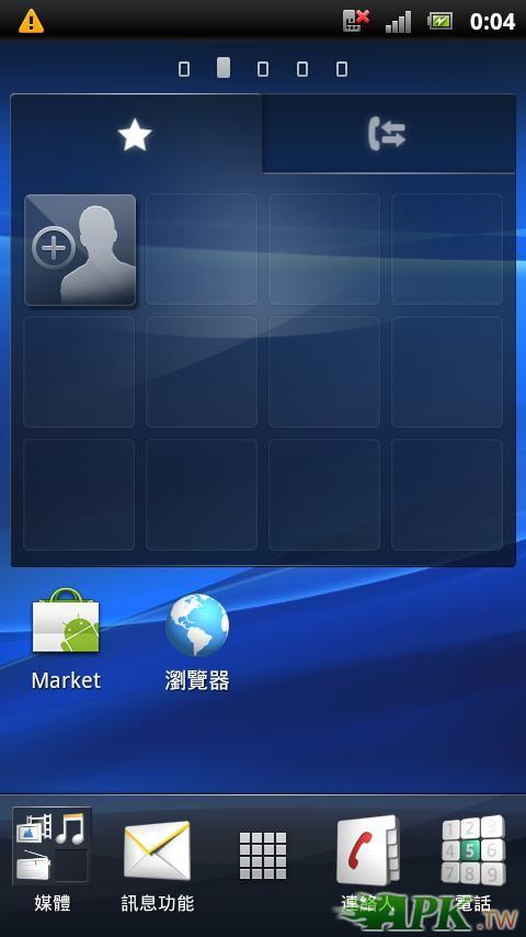 screenshot_2012-06-30_0004_1.JPG
