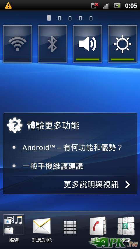 screenshot_2012-06-30_0005.JPG