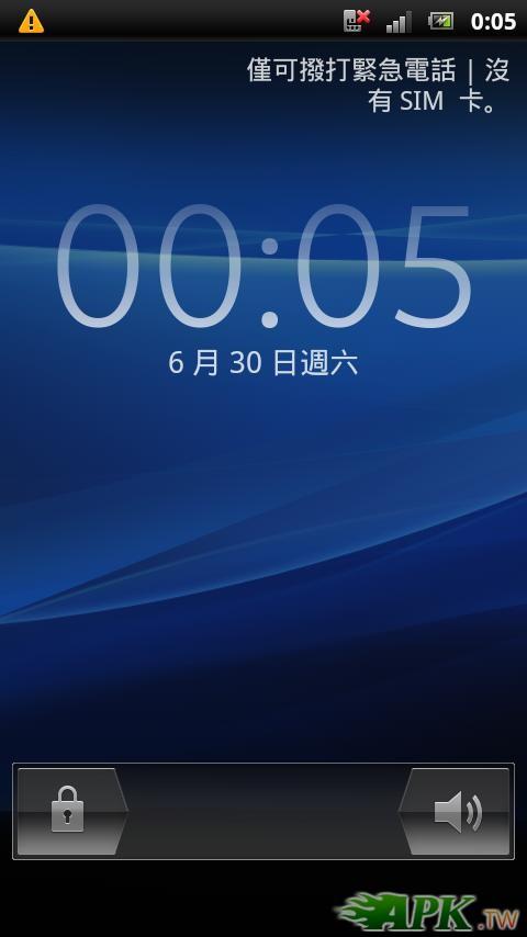 screenshot_2012-06-30_0005_4.JPG