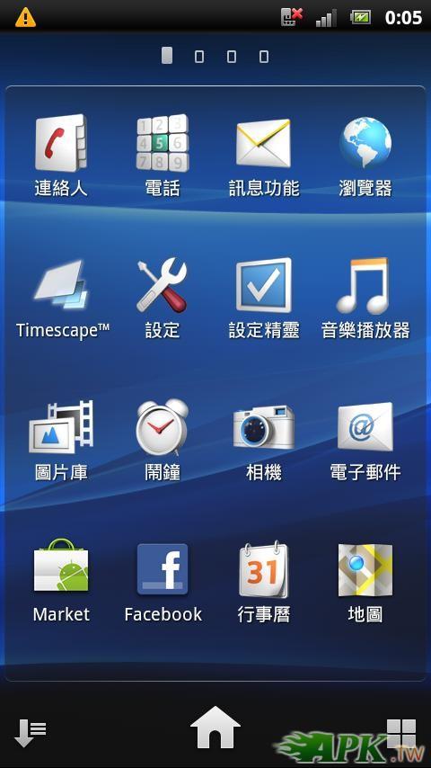 screenshot_2012-06-30_0005_5.JPG