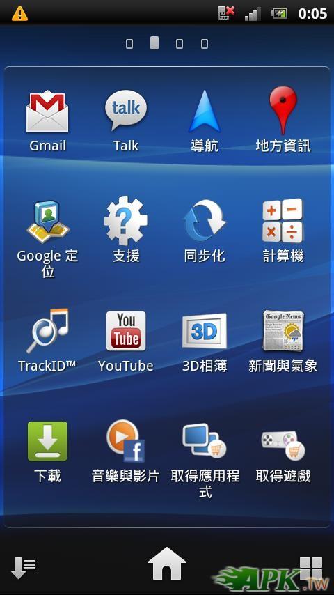 screenshot_2012-06-30_0005_6.JPG