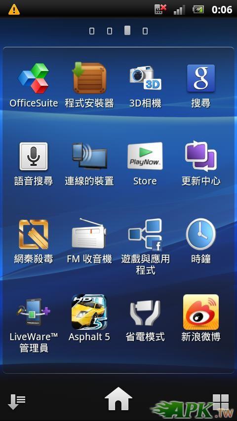 screenshot_2012-06-30_0006.JPG