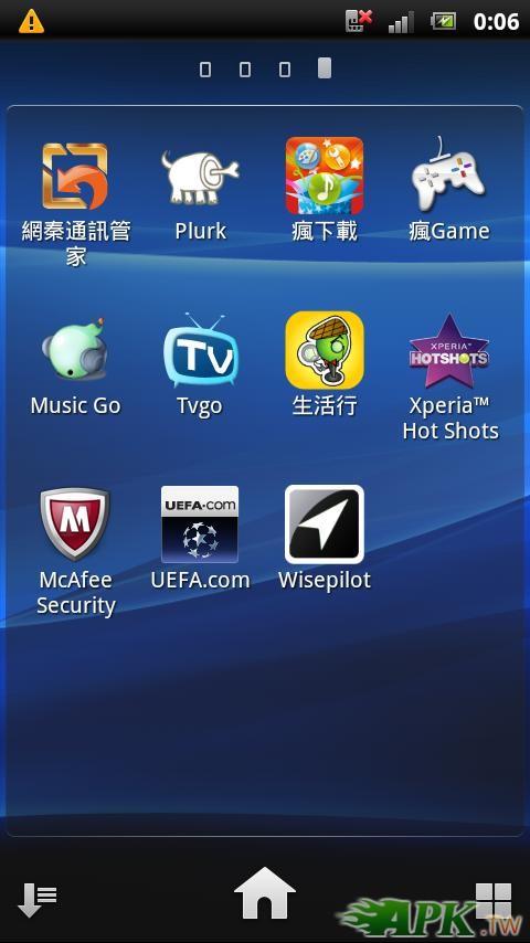 screenshot_2012-06-30_0006_1.JPG