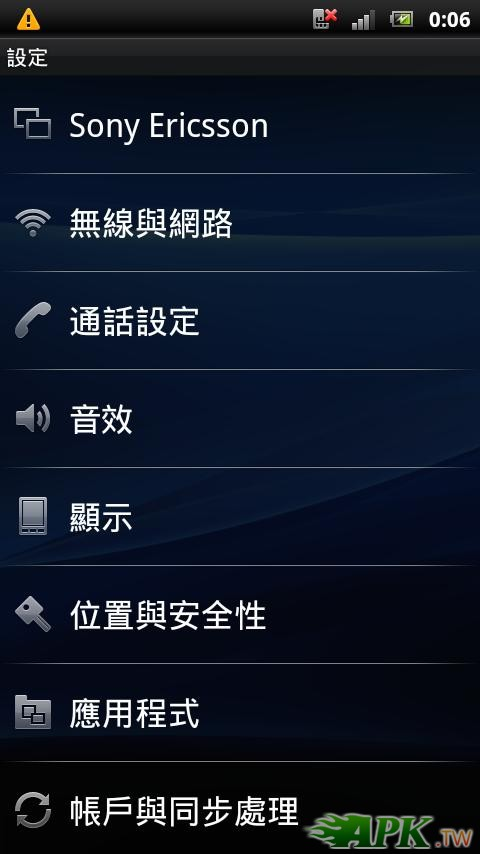 screenshot_2012-06-30_0006_2.JPG