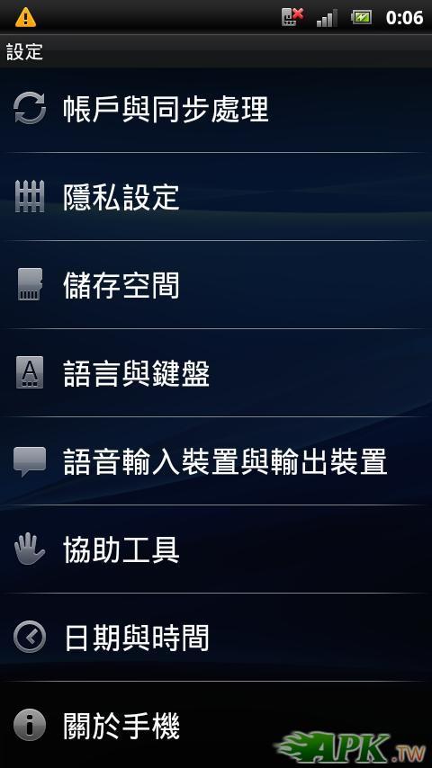 screenshot_2012-06-30_0006_3.JPG