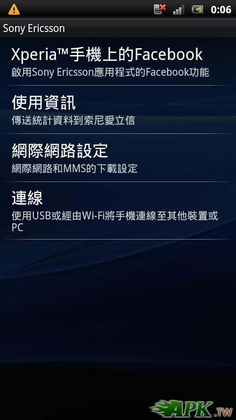 screenshot_2012-06-30_0006_4.JPG