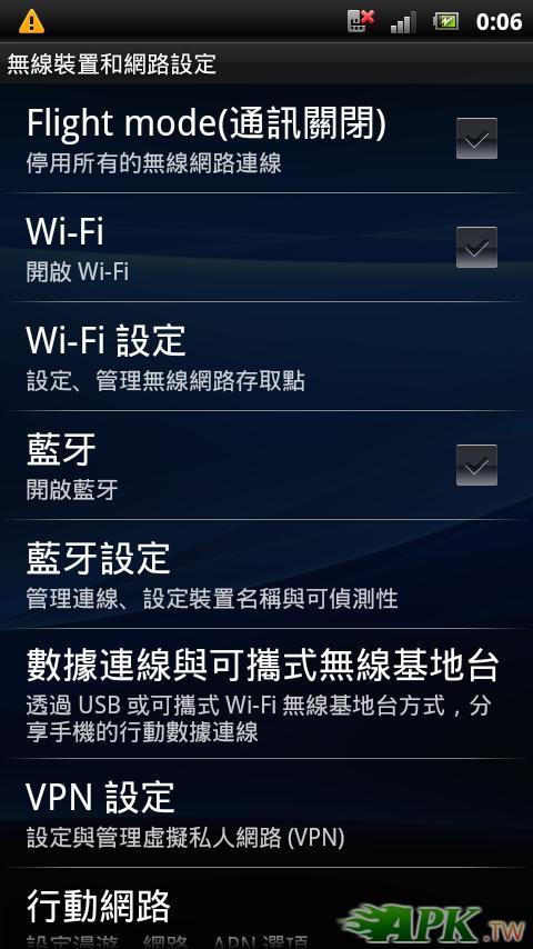 screenshot_2012-06-30_0006_5.JPG