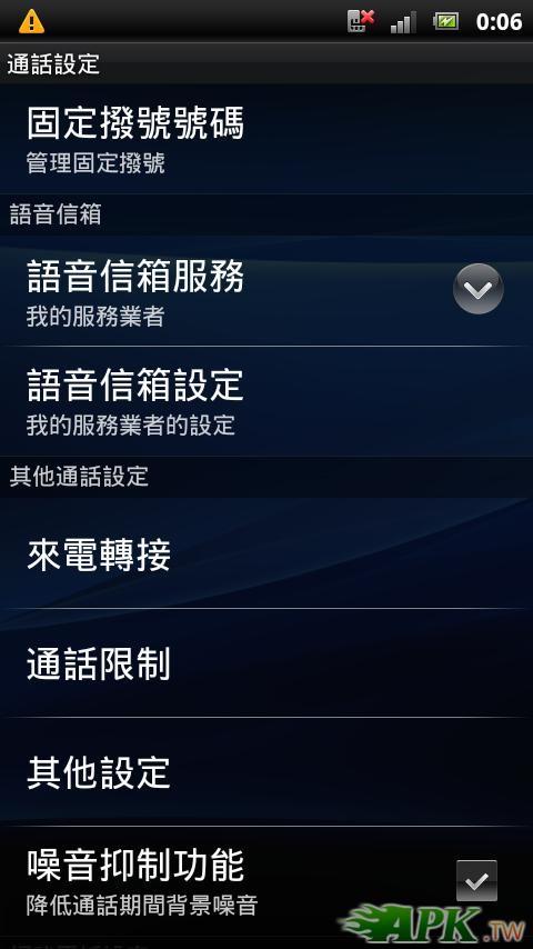 screenshot_2012-06-30_0006_6.JPG