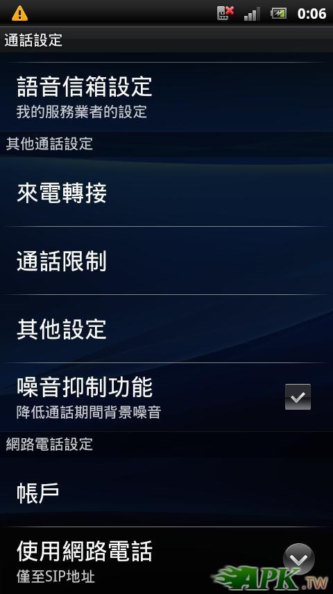 screenshot_2012-06-30_0006_7.JPG