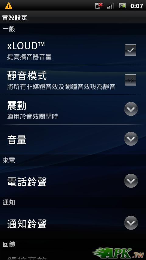 screenshot_2012-06-30_0007.JPG
