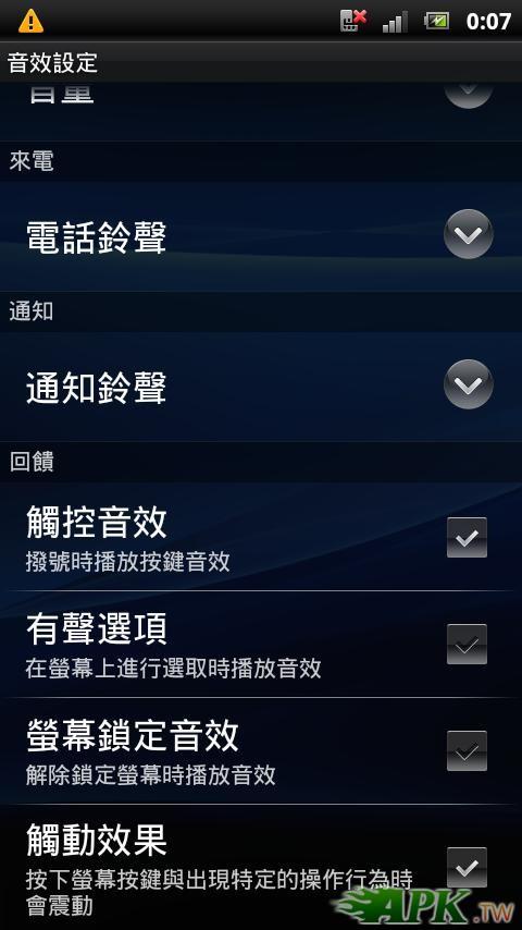 screenshot_2012-06-30_0007_1.JPG