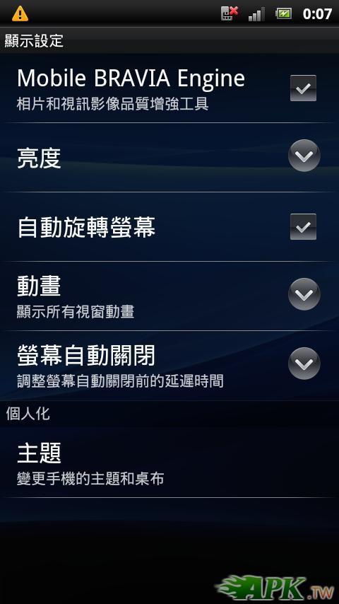 screenshot_2012-06-30_0007_2.JPG