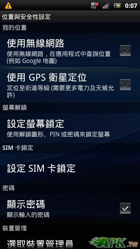 screenshot_2012-06-30_0007_4.JPG