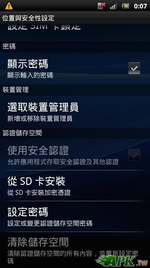 screenshot_2012-06-30_0007_5.JPG