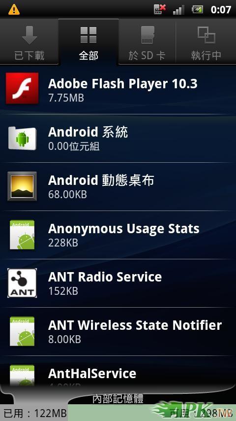 screenshot_2012-06-30_0007_8.JPG