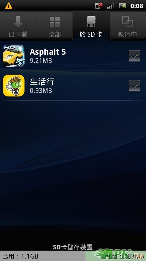 screenshot_2012-06-30_0008.JPG