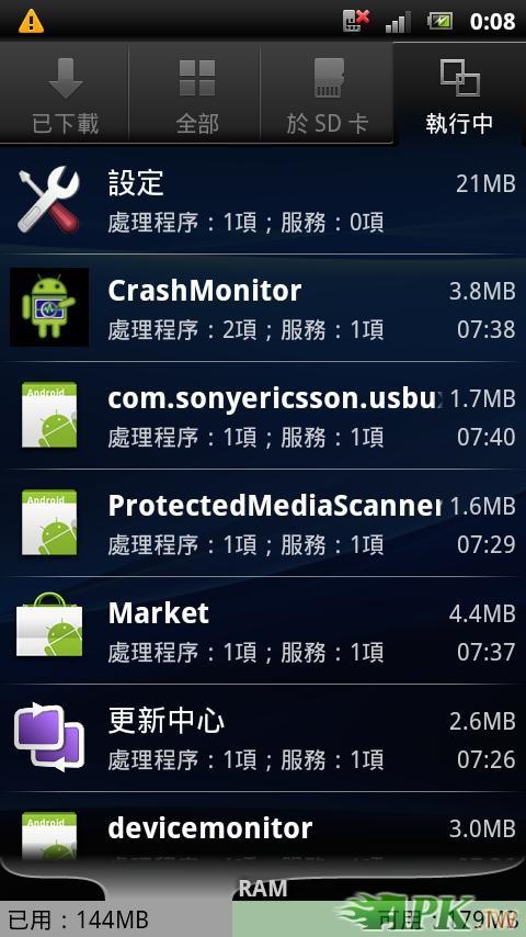 screenshot_2012-06-30_0008_1.JPG