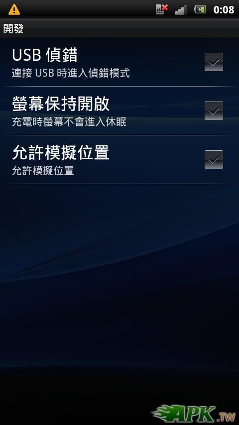 screenshot_2012-06-30_0008_2.JPG