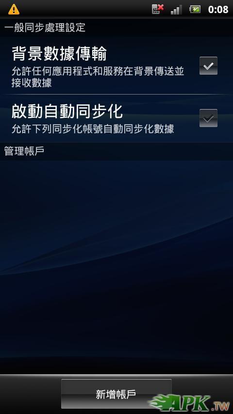 screenshot_2012-06-30_0008_3.JPG