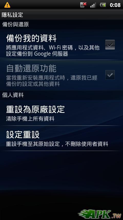 screenshot_2012-06-30_0008_4.JPG