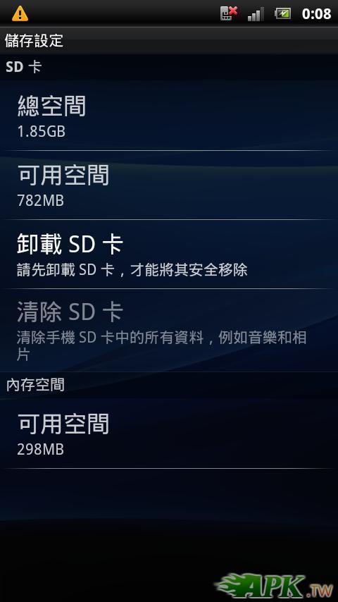 screenshot_2012-06-30_0008_5.JPG