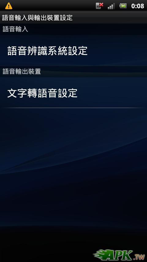 screenshot_2012-06-30_0008_7.JPG
