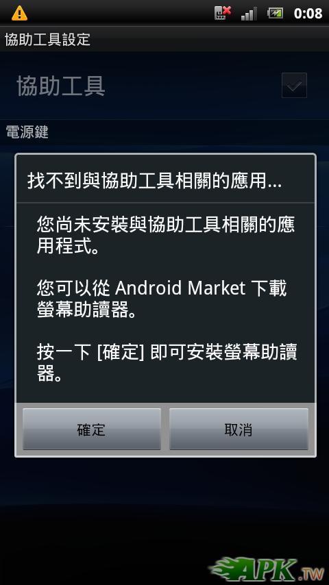 screenshot_2012-06-30_0008_8.JPG