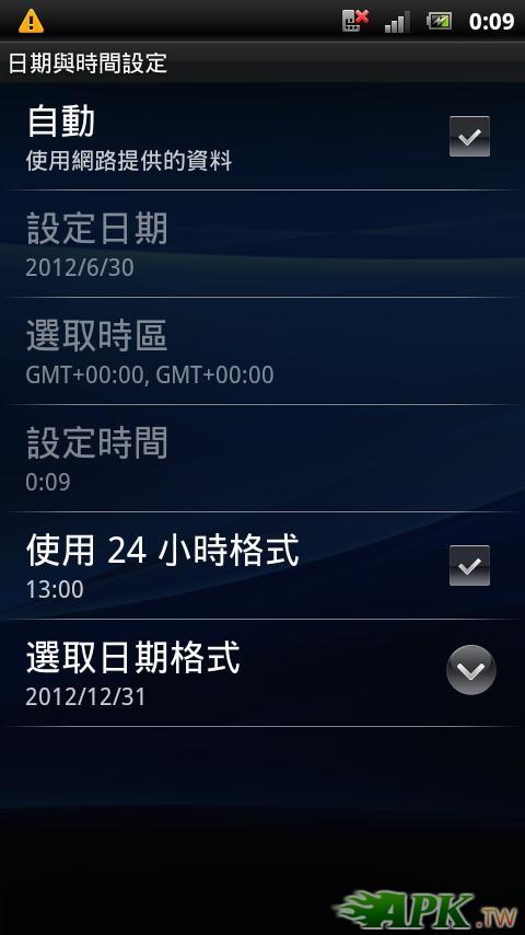 screenshot_2012-06-30_0009.JPG