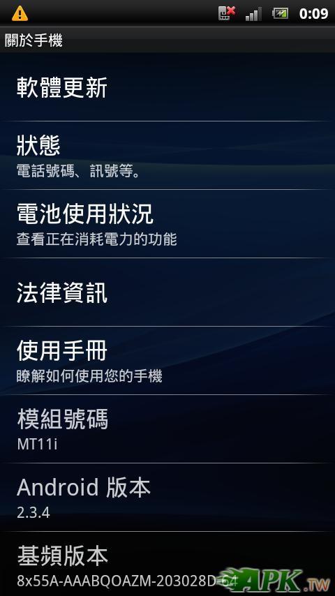 screenshot_2012-06-30_0009_1.JPG
