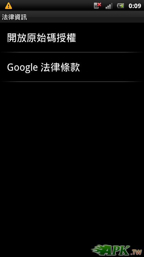 screenshot_2012-06-30_0009_7.JPG